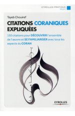 CITATIONS CORANIQUES EXPLIQUEES