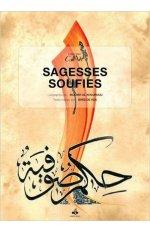 SAGESSES SOUFIES