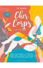 CHER CORPS - T01 - CHER CORPS